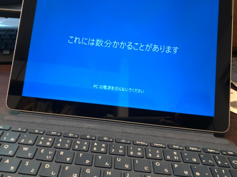 SurfaceGOの初期セットアップ画面