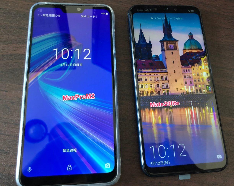 「HUAWEI Mate 20 lite」「ASUS Zenfone Max Pro(M2)」も画面サイズは6.3インチで