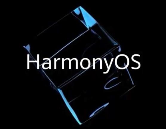 ファーウェイの独自OS「HarmonyOS(ハーモニーオーエス)」